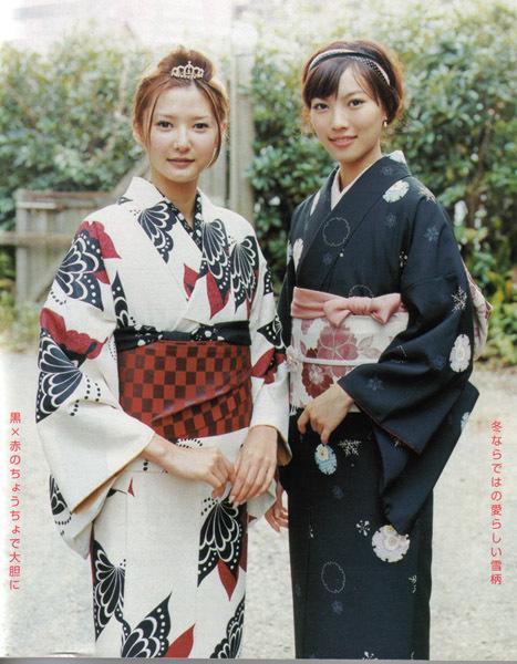 [Japon] Kimono~ Kimono00l1